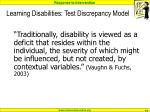 learning disabilities test discrepancy model