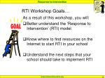 rti workshop goals