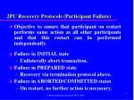 2pc recovery protocols participant failure