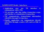 x open dtp model interfaces