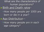 what are the characteristics of human populations