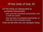 of the unity of god iii