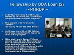 fellowship by oda loan 2 phrdp