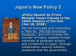 japan s new policy 2