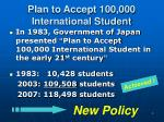 plan to accept 100 000 international student