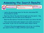 assessing the search results