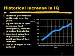 historical increase in iq