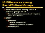iq differences among racial cultural groups
