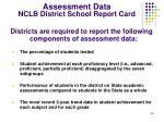 assessment data nclb district school report card