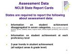 assessment data nclb state report cards