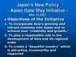 japan s new policy asian gate way initiative may 16 2007
