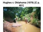 hughes v oklahoma 1979 c p 401