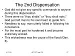 the 2nd dispensation13