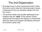 the 2nd dispensation9