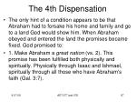 the 4th dispensation1