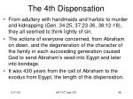 the 4th dispensation12