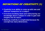 definitions of creativity 1