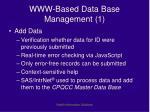 www based data base management 1
