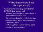 www based data base management 5