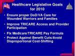 healthcare legislative goals for 2010