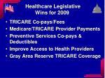 healthcare legislative wins for 2009