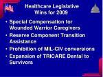healthcare legislative wins for 20091