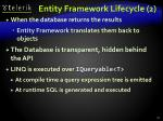 entity framework lifecycle 2