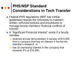 phs nsf standard considerations in tech transfer