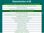 characteristics of sd20