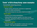 costs of sd in hong kong some examples42