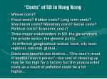 costs of sd in hong kong