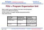 pou program organization unit