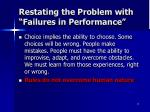 restating the problem with failures in performance