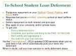 in school student loan deferment