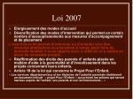 loi 2007