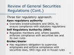 review of general securities regulations cont2
