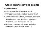 greek technology and science