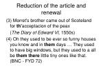 reduction of the article and renewal