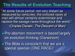 the results of evolution teaching