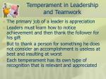 temperament in leadership and teamwork