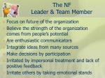 the nf leader team member