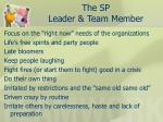 the sp leader team member