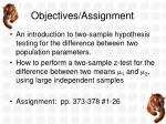 objectives assignment