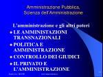 amministrazione pubblica scienza dell amministrazione1