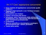 art 117 cost legislazione concorrente