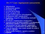 art 117 cost legislazione concorrente1