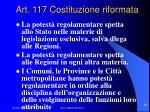art 117 costituzione riformata1