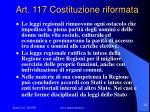 art 117 costituzione riformata2