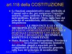 art 118 della costituzione
