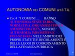 autonomia dei comuni art 3 t u1